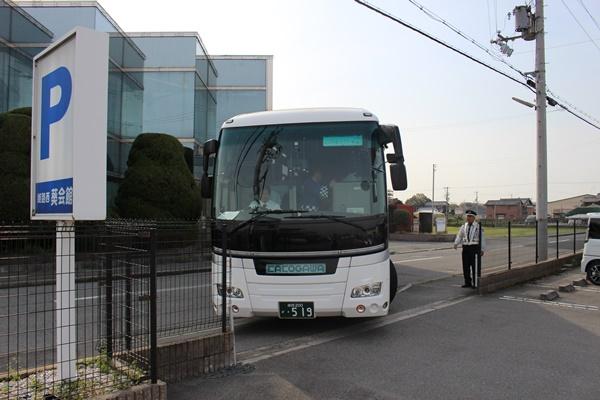 4/9鳥取バス旅行-バス到着