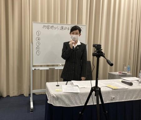 活路研修 講義1