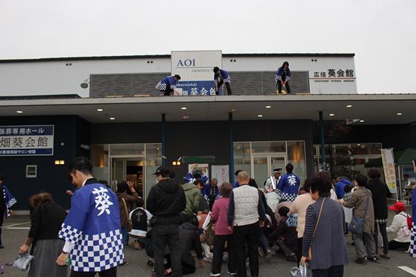 1124広畑イベント3