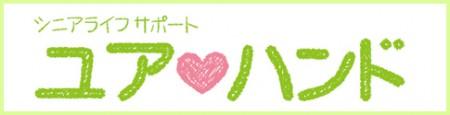 banner-big4