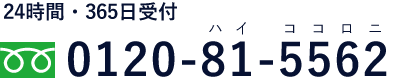 befba2c649c0fd92739e5aff57943ef8