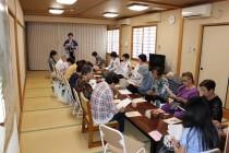 姫路西イベント セミナー